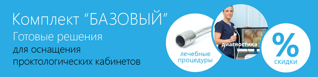 http://gyneshop.ru/uploads/images/banners/anoscope-banner1.jpg