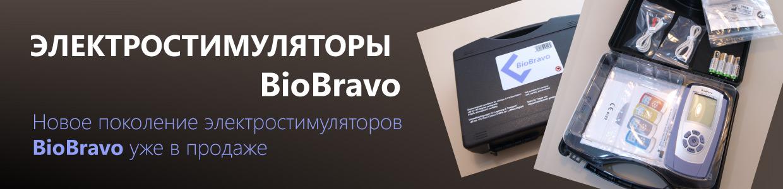 http://gyneshop.ru/uploads/images/banners/bio-bravio.jpg